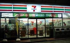 Des mini konbini dans les bureaux japonais nippon infos japon